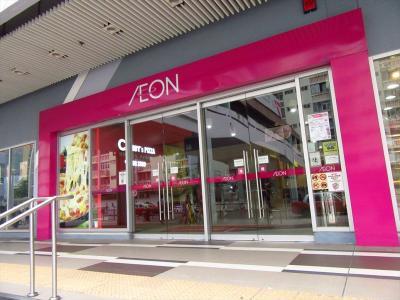 香港新生活★イオンと市場へ