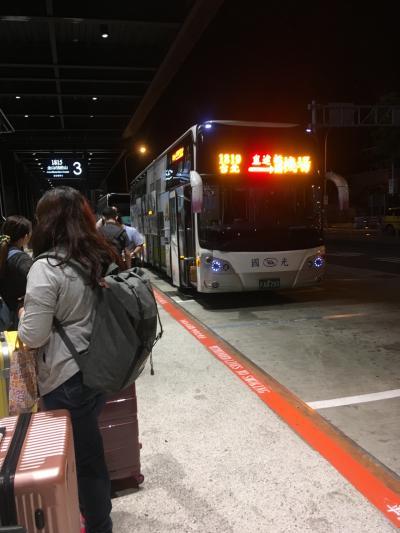 【詳報】2017年5月 深夜台北駅発/桃園空港行 LCCで帰国・深夜バスで空港へ