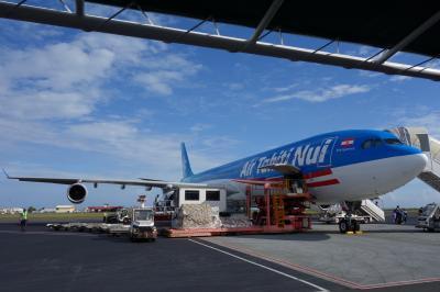 タヒチでCカード取得 【その1-2】 Air Tahiti Nui でパペーテへ!
