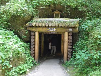 2017GWの石見旅(世界遺産石見銀山編)