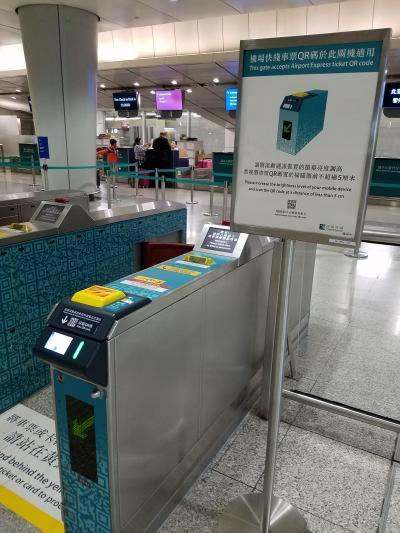 ポンコツ3世代で巡る香港マカオの旅 vol.4