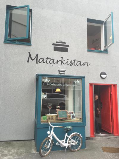アイスランド旅行 ~レイキャビク街歩き&ブルーラグーン~