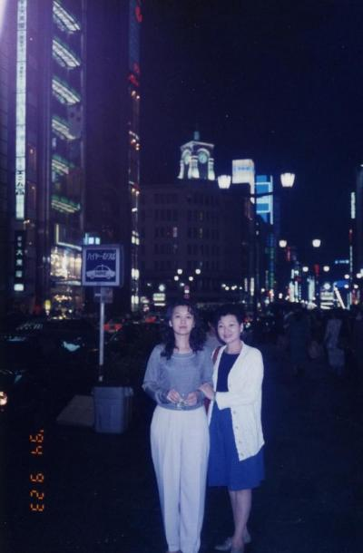 妻と義母と銀ブラ 1994/09/23(個人記録)