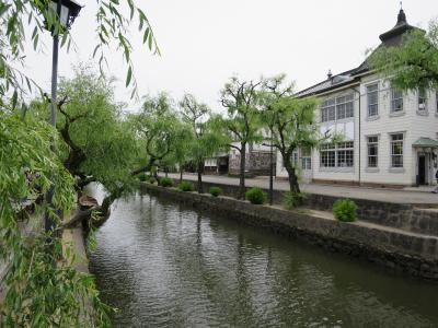 2015.5 香川&岡山旅行 2日目① 倉敷美観地区散策