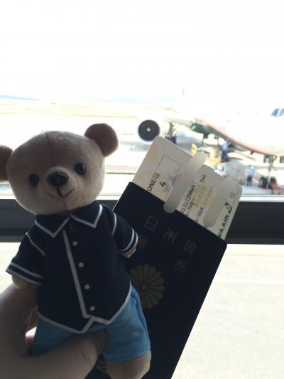ひとり台湾旅行withくま