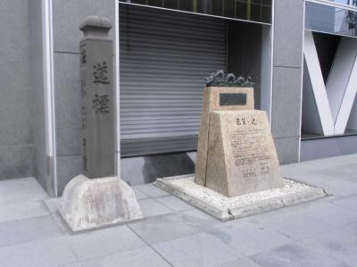 「奥州街道・仙台道No4」見聞録(槻木宿~仙台宿)