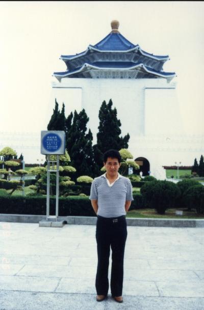 再び台湾 へ1988/05/19(個人記録)