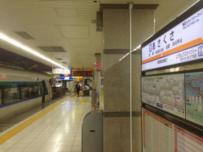 仕事帰りに東武鉄道の新型特急リバティに乗ってみました。
