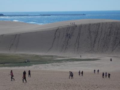 山陰を巡る旅 鳥取砂丘