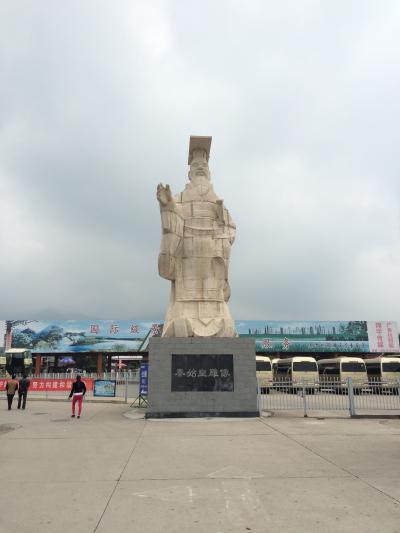 初めての海外旅行。初めての中国。2日目~兵馬俑、華清池~