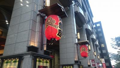 博多で宝塚と山口人気店回り