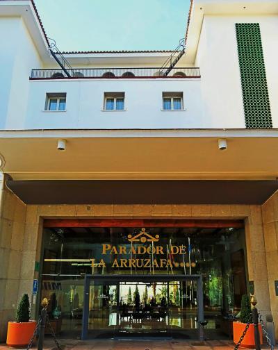 Spain36 コルドバ 憧れのパラドール(元離宮)に宿泊 ☆ディナー&朝ビュッフェ付きで