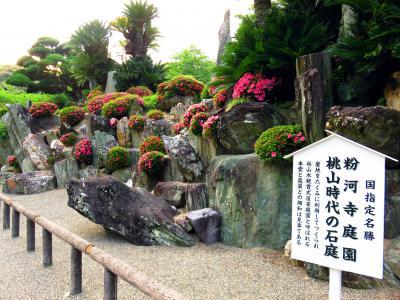東京・関西・韓国【2】 成田→紀の川 粉河寺など