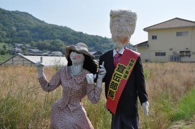 お母さん、夫婦になってくれて、ありがとう 《 兵庫県・淡路島 》
