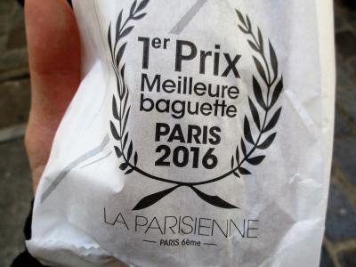 パリ旅行 3日目~朝のエッフェル塔に初ガレット、そしてやっぱりパンの1日 後編~