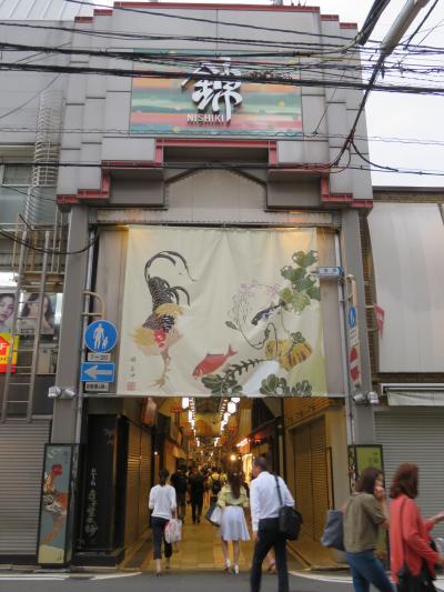 錦市場のシャッターには伊藤若冲(生誕の地)の絵が!
