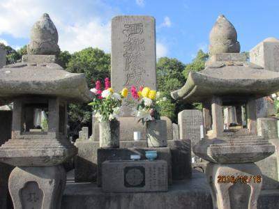 薩摩・大隅の旅(13)屋敷町の奥の西郷墓所へ。