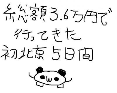 Lrg_11256032