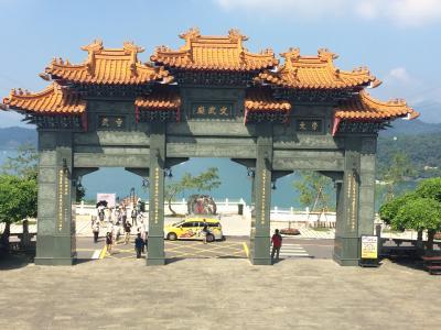 台湾横断の旅1