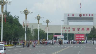 初めての中国・上海からカザフスタン、キリギス 草原のシルクロードを行く。 no 1