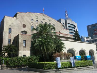 台湾の素敵な建物巡り ~日本統治時代の建物を中心として~ 【台北 Part1 台北駅西側(北門⇒西門あたり)】