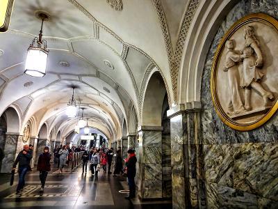 ロシア&バルト三国の旅 【4】 モスクワ[2]