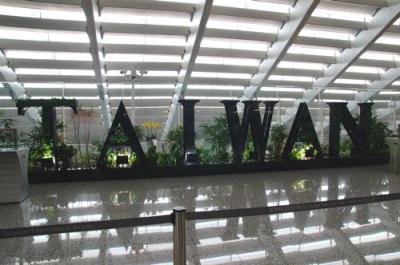 初★台湾 ④