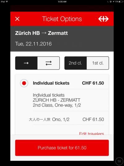 重箱の隅 in スイス国鉄のe-チケット