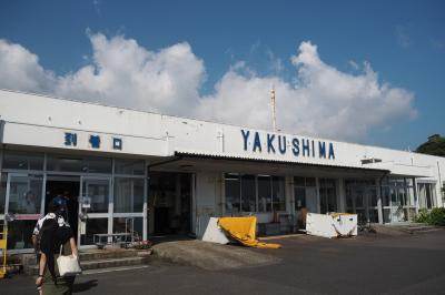 梅雨明けした屋久島へ行ってみた(^◇^)  1-2日目