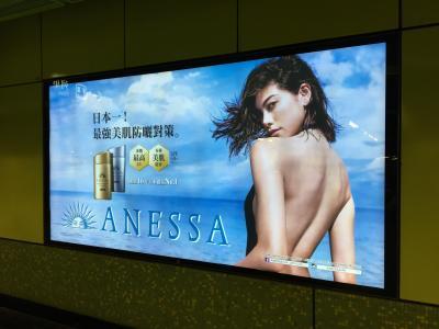駐在のついでに 【その41】 この初夏、香港の巨大広告で目立っていた日本のタレントさん!
