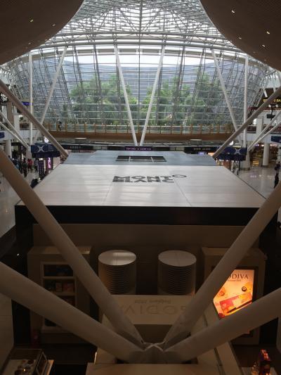 Terminal   KL
