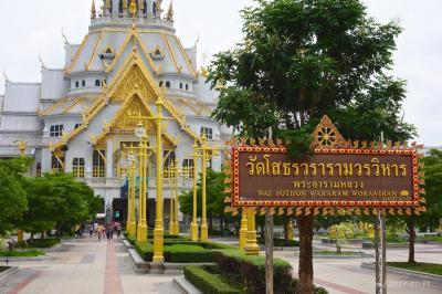 ハッとする美しさ、チャチュンサオ Chachoengsao のワット・ソートン Wat Sothon は必見です