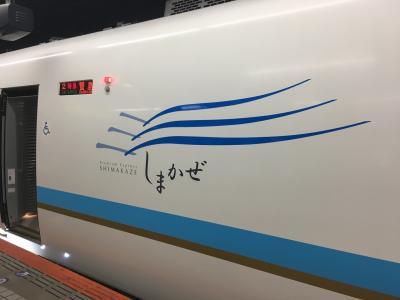 2017 伊勢志摩 1日目~しまかぜ・賢島~