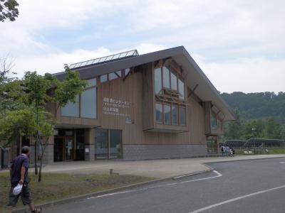 火山科学館と火山遺構ウォーク