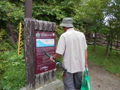 洞爺の四十三(よそみ)山の散策路と火山遺構