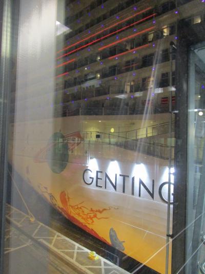 ゲンティンドリーム号と香港観光③
