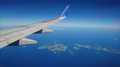 夏休み暮らすように旅する沖縄1日目☆ひめゆりの塔・おんなの駅・もとぶいこいの宿やまちゃん☆