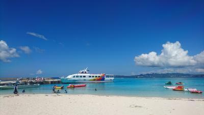 夏休み暮らすように旅する沖縄2日目☆水納島☆