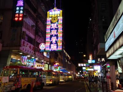 【エクストリーム帰省】帰省ついでに香港へ行ってみた