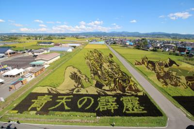 奥入瀬渓流と田舎館村の田んぼアート