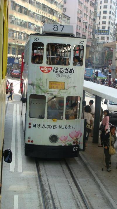 動画 香港 2階建て路面電車からの眺め 6編。