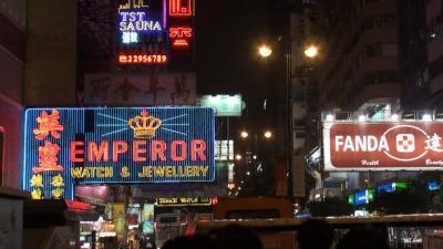 動画 香港 屋根の無い2階建てバスで香港の夜景を楽しむ 中巻 3編。