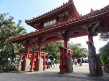 沖縄・石垣をめぐる旅①