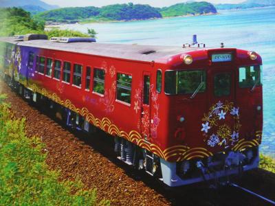 山陰の美しい海岸線を走る新しい観光列車「○○のはなし」乗車の旅