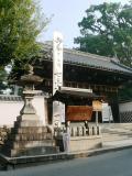 日本の旅 関西を歩く 京都の御香宮神社(ごこうのみやじんじゃ)