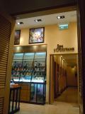 美食にエステにショッピング 香港・マカオを駆け抜けろ!③(スパ・ロクシタンで男子力UP?の巻)