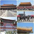 \29.800の北京観光ツアー・4泊5日・5つ星連泊・全観光食事付きの魅力は?no1続きあり・・・