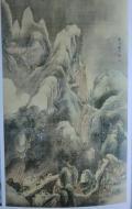 天才絵師 蕪村と若冲生誕300年の合同展