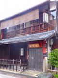 雨の京都ひとり旅1~伏見・幕末ゆかりの地