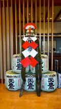 正月明けの『那須温泉山楽』に宿泊、佐野経由での那須観光